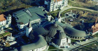 Stephaneum, Pázmány Péter Catholic University, Piliscsaba